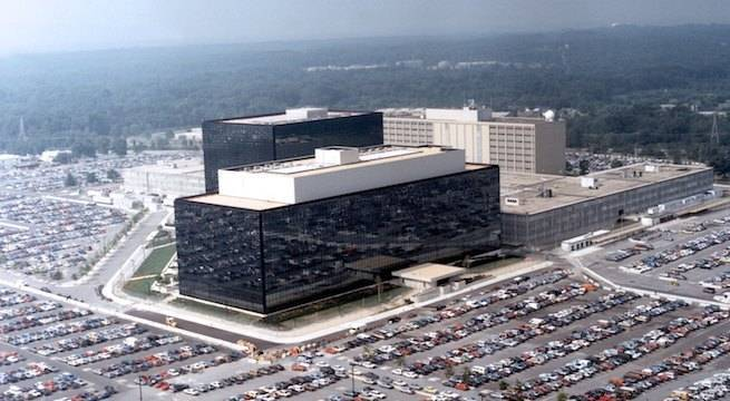 nsa-headquarters-getty-Handout : Handout