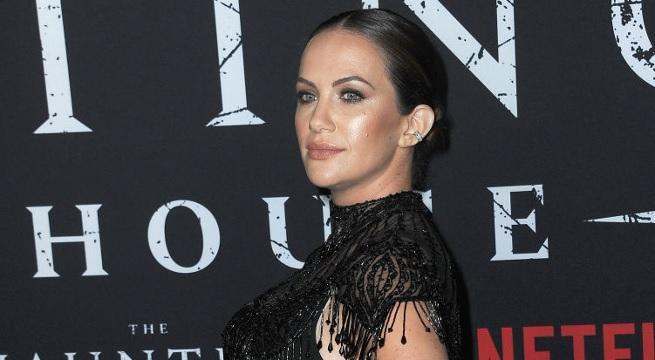 kate siegel getty images