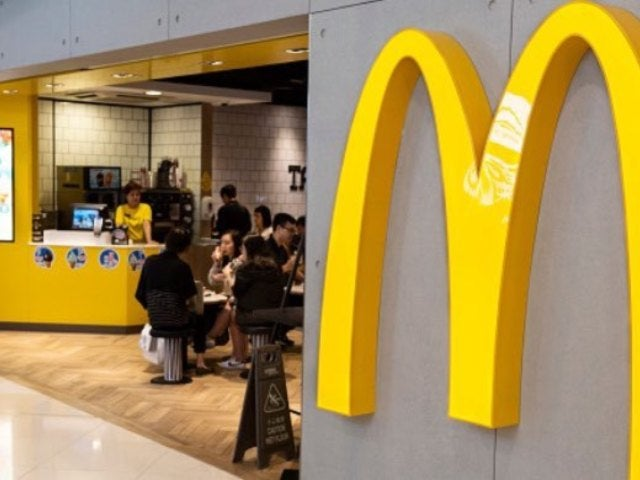 The World's Smallest McDonald's Just Opened