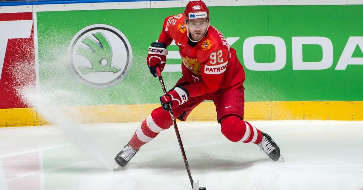 Evgeny Kuznetsov suspended IIHF cocaine