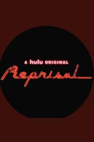 reprisal_temp_default
