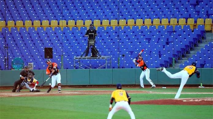 Chinese-Professional-Baseball-League