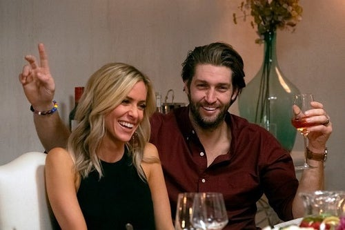 Kristin and Jay 7