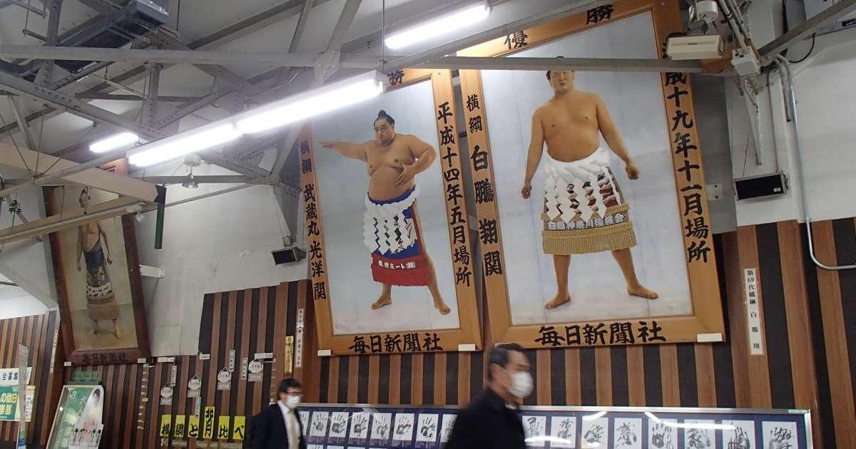 Japanese sumo wrestler Shoubushi dead 28 coronavirus