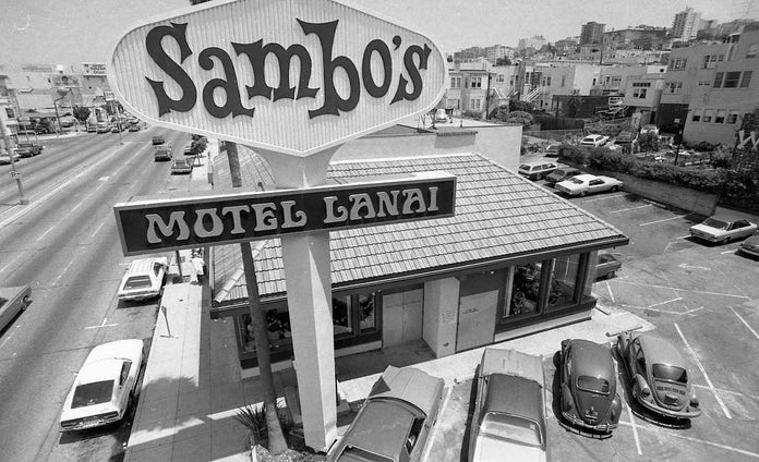sambos-getty