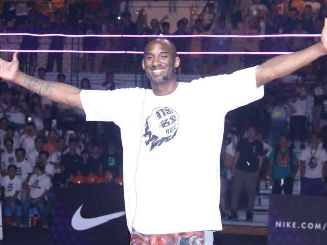 Fans Pay Tribute to Kobe Bryant 6 Months After His Death