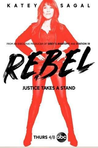 rebel_default