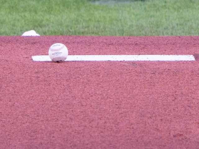 Sang Ho Baek, George Mason Baseball Pitcher, Dead at 20