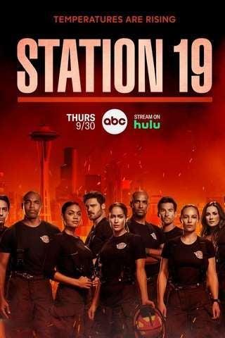 station_19_s5_default