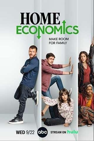 home_economics_s2_default
